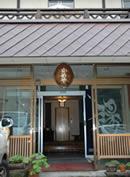 野沢温泉「かめや旅館」入り口
