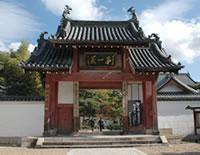 萬福寺 総門